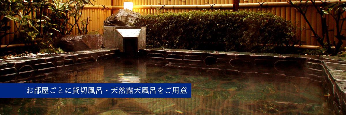 伊豆高原パルテール|海の見えるオーベルジュトップ画像3